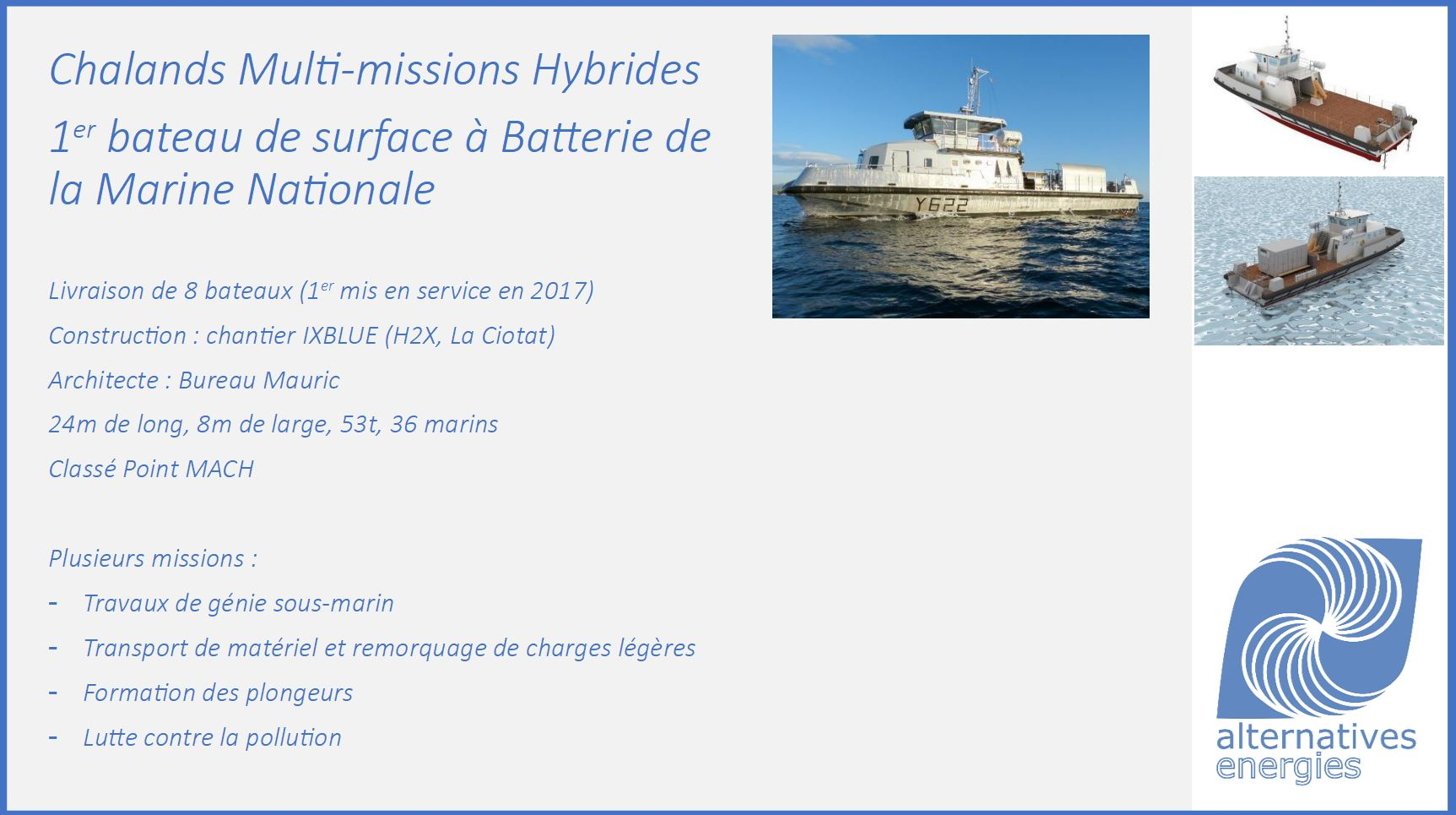 Chalands Multi-Missions Marine Nationale, Conférence NAVEXPO
